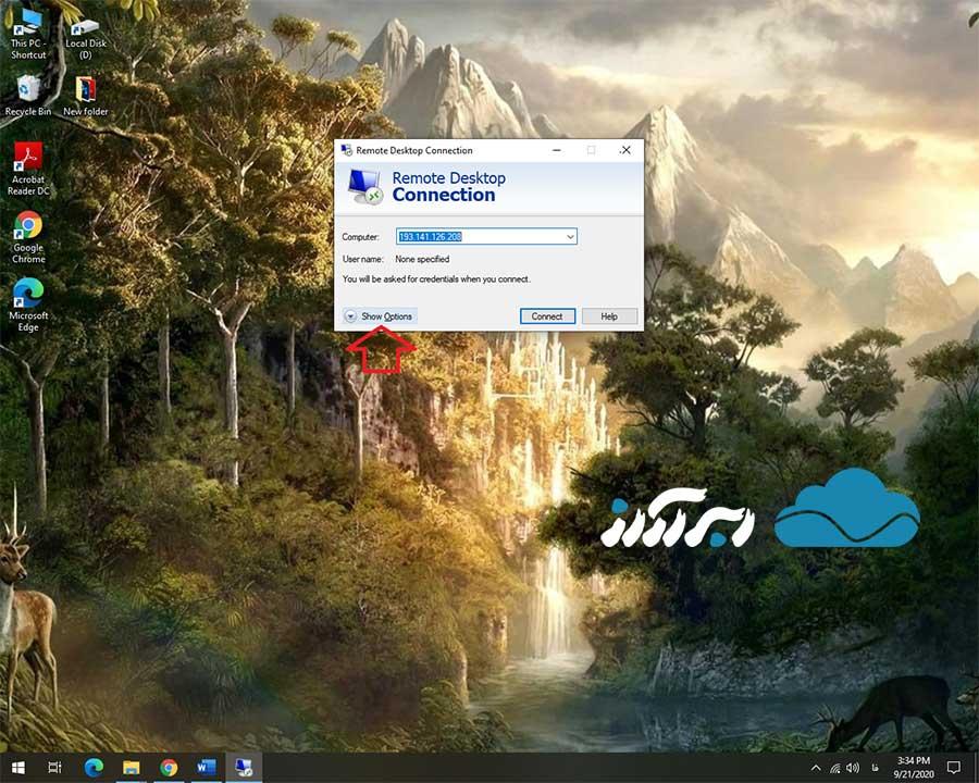 remote desktop5