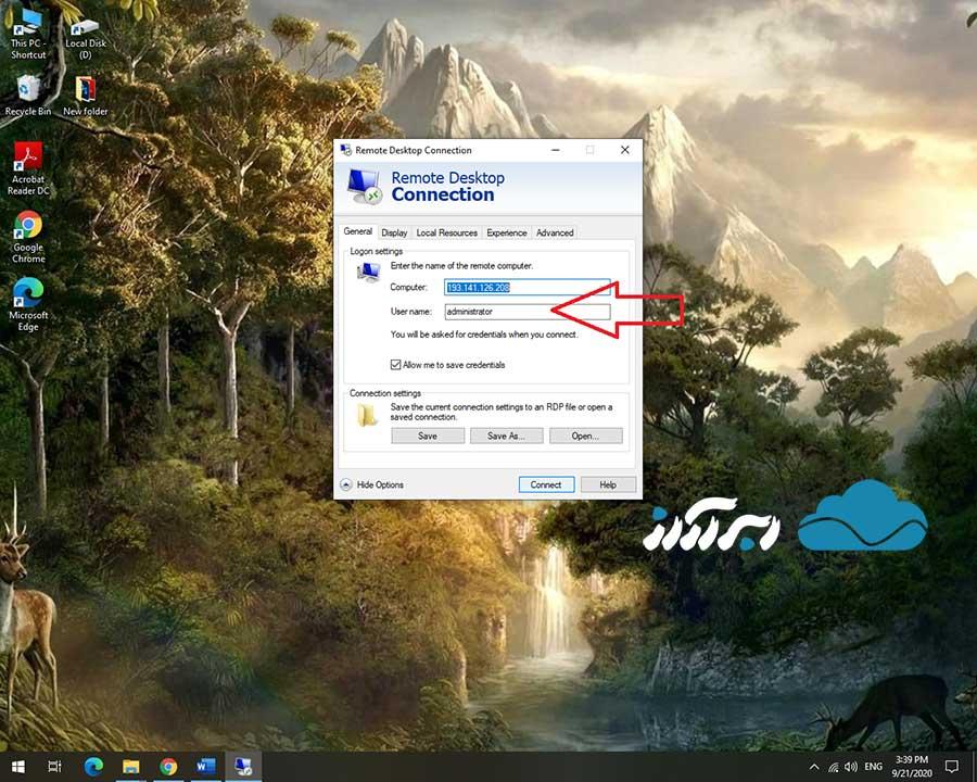 remote desktop7