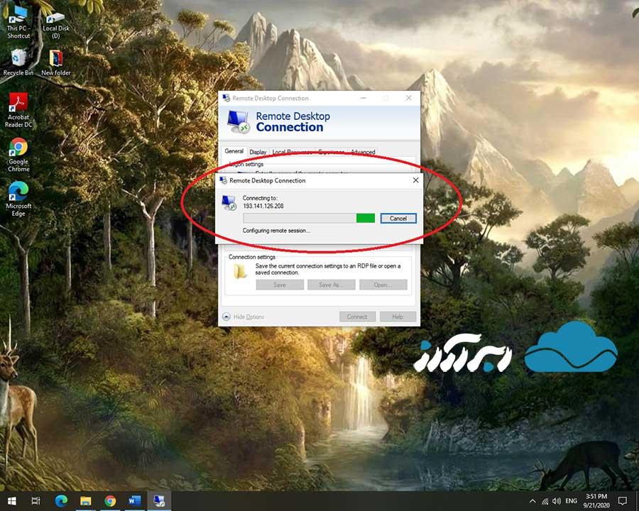 remote desktop11