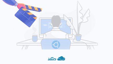 تصویر از آموزش نصب رابط گرافیکی بر رویUbuntu Server + ویدئو آموزشی