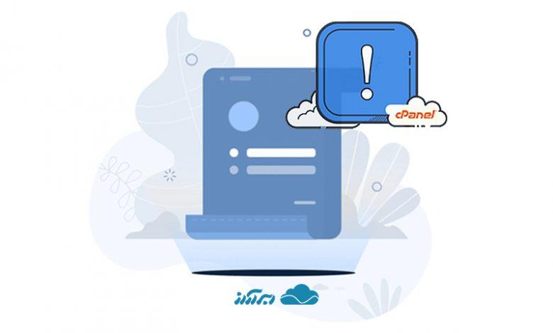 رفع ارور your connection is not secure
