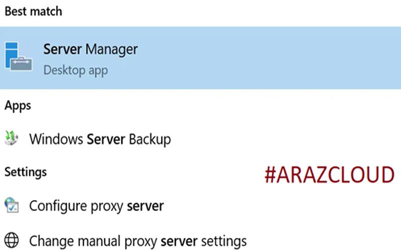 مرحله ی اول از نصب FTP SERVER